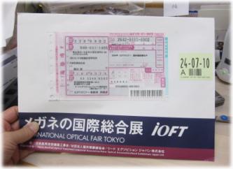 10b-17-1.jpg