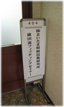 3b-12-9.jpg