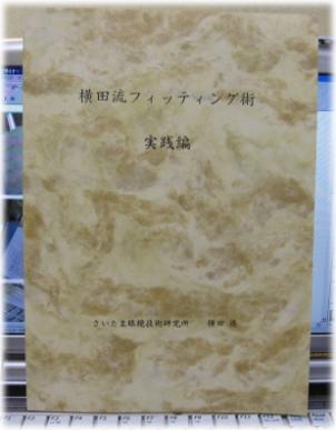 5b-30-1.jpg