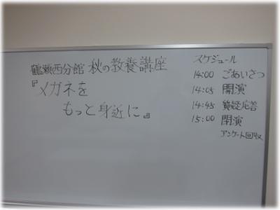 11f-19-8.jpg