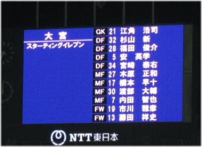 11f-18-4.jpg