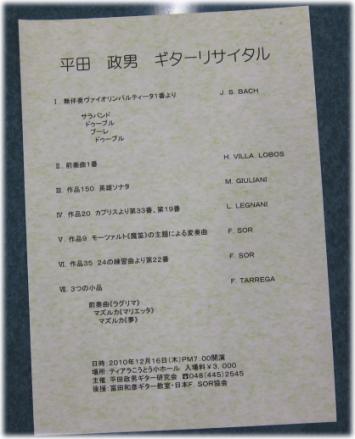 11f-21-1.jpg